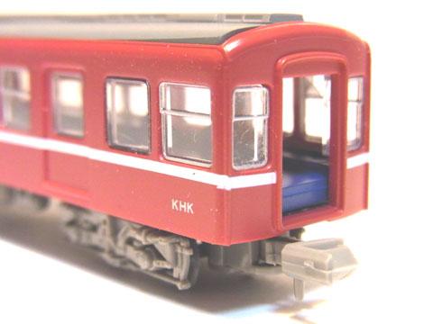 RIMG0017_20120115200212.jpg