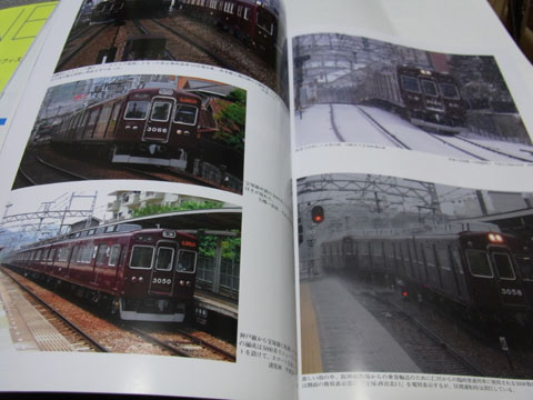 RIMG0017ntms.jpg