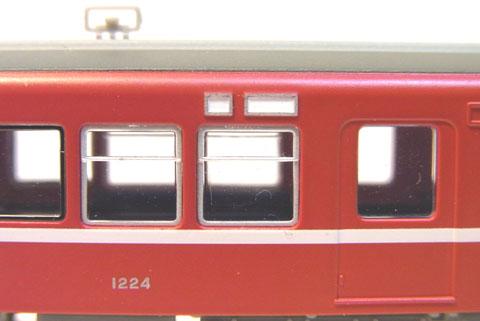 RIMG0018_20120115200154.jpg