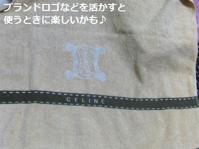 sCIMG3850.jpg