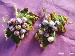 木の実のコサージュ(薄絹)