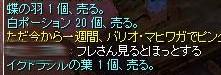 SS20141012_003.jpg