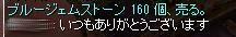 SS20141019_001.jpg