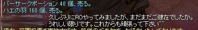 SS20141019_003.jpg