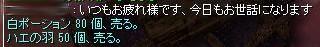 SS20141019_004.jpg