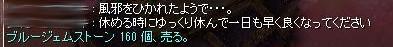 SS20141025_010.jpg