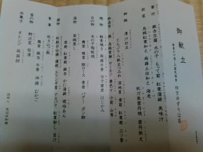 SS20141101_009.jpg
