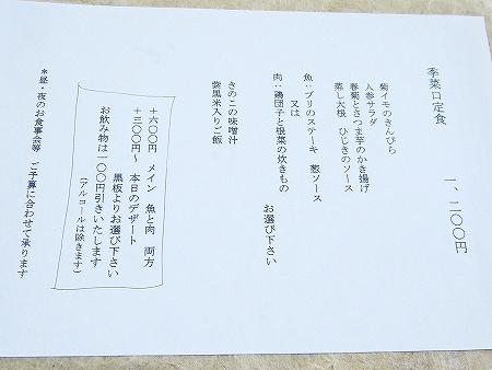 IMG_1000-b.jpg