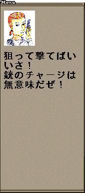 menu(170×384)
