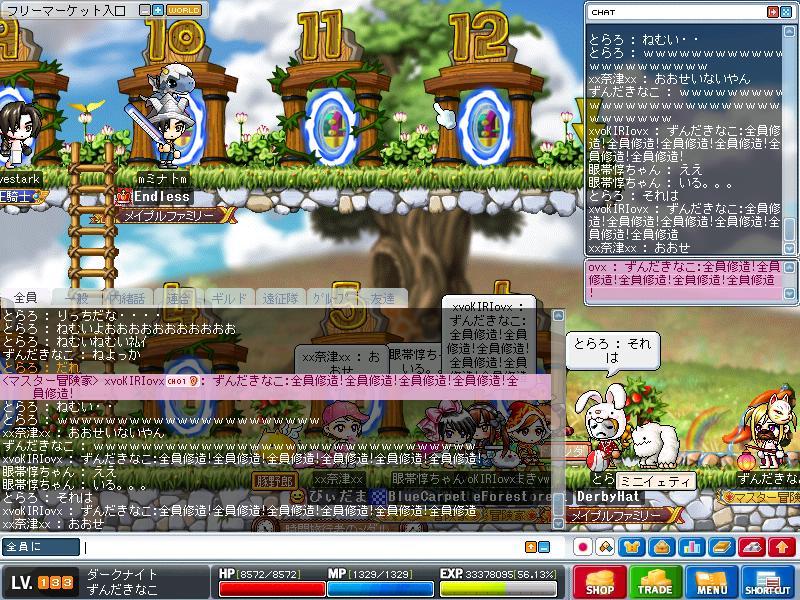 Maple101109_214032.jpg