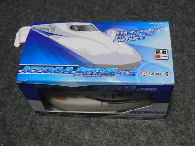 DSCN1588_convert_20130303171747.jpg