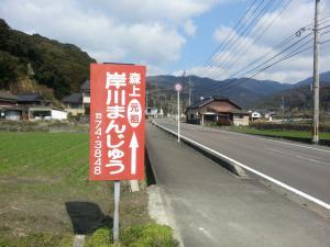 20130303_105550.jpg