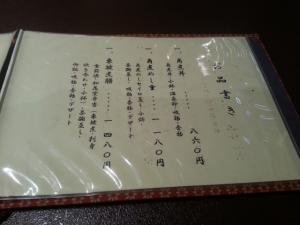 20130605_113149.jpg