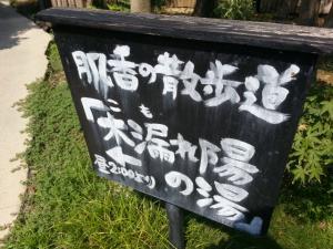 20130811_102634.jpg