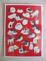 LES CHATS Hiroshige