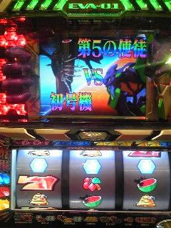 虹バトル(タマ)