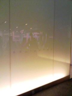 2009-07-18 16:04:48