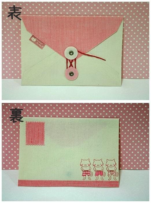 20111004-004844-010-vert.jpg