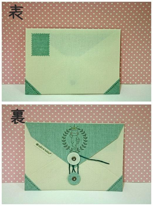 20111004-004916-013-vert.jpg