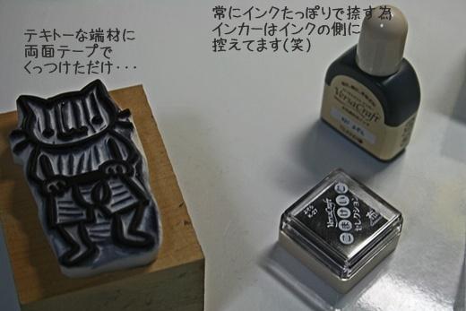 20111014-210750-001.jpg