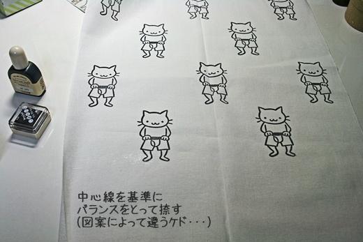 20111014-210806-002.jpg