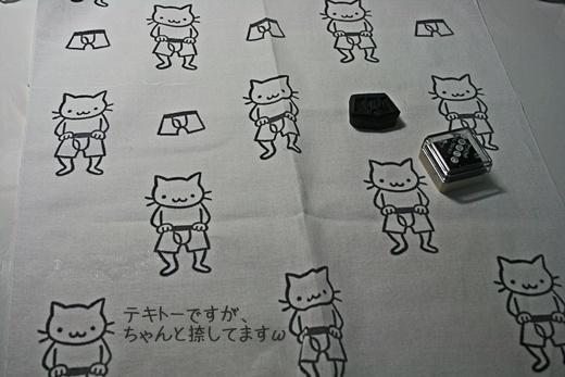 20111014-214654-003.jpg