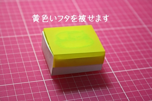 20111023-190741-003.jpg