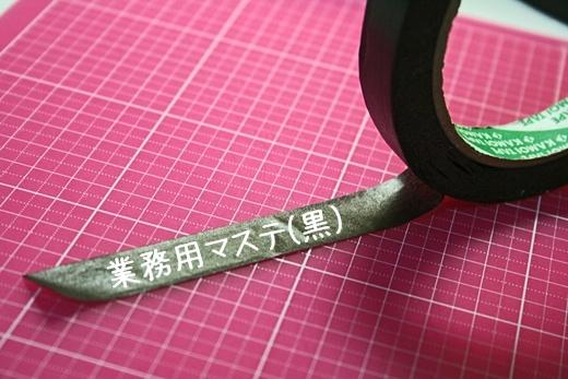 20111023-191010-004.jpg