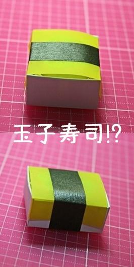 20111023-191026-006-vert.jpg