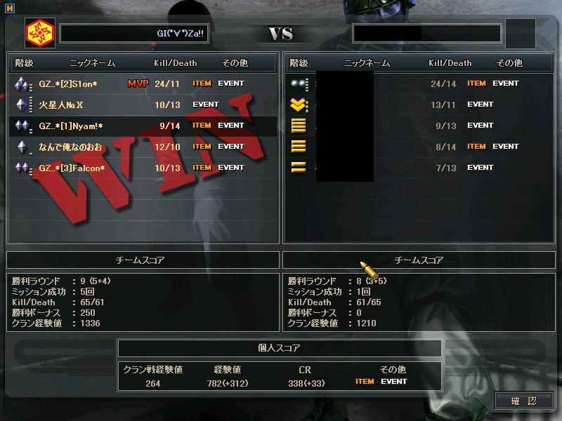 ScreenShot_329.jpg