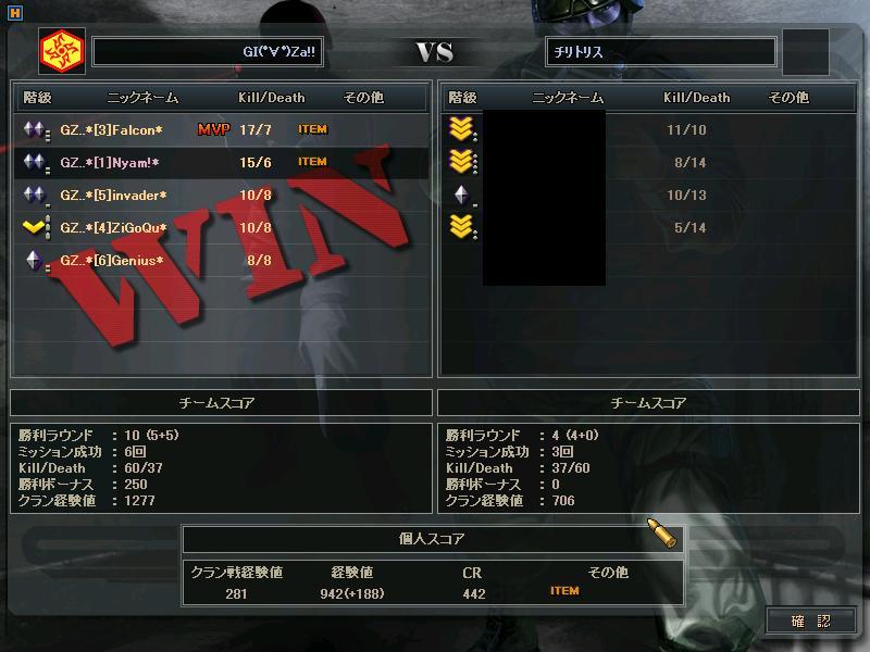 ScreenShot_390.jpg