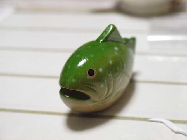 お魚F3.5