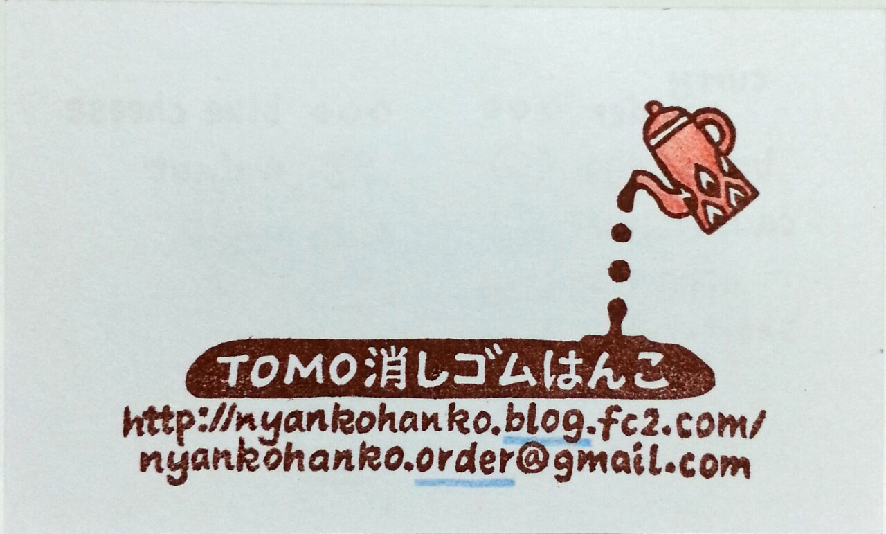 20141101215801df9.jpg