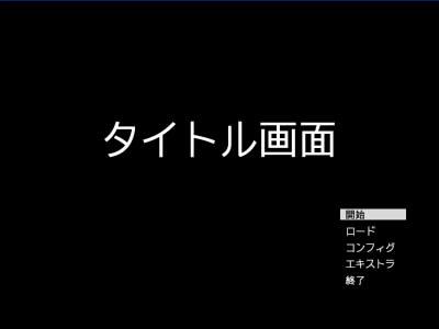 sagyou01.jpg