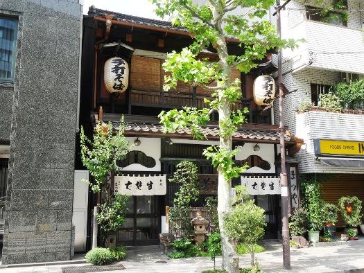 Matsuya 2