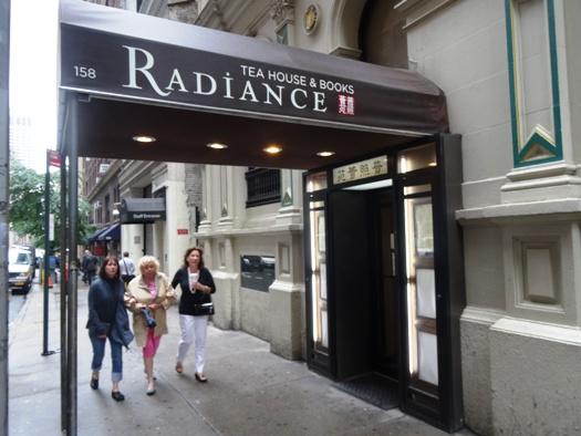 Radiance 1