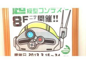 oogawaraIMG_5895.jpg