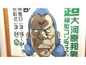 oogawaraIMG_5898.jpg