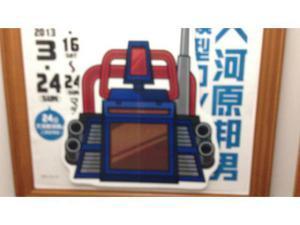 oogawaraIMG_5900.jpg