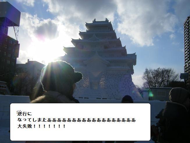 024_20120213164635.jpg