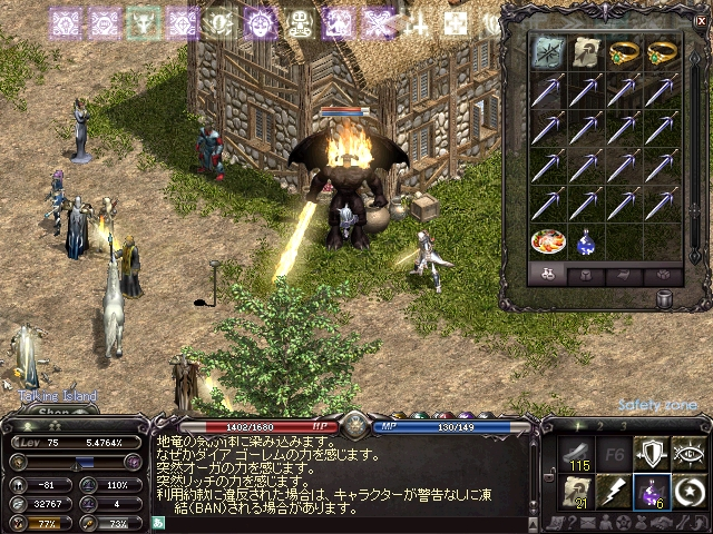 LinC0493.jpg