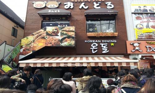 韓国料理店縮小
