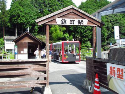 とことこトレイン錦町駅