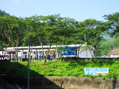錦川鉄道御庄駅