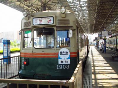 1900形元京都市電