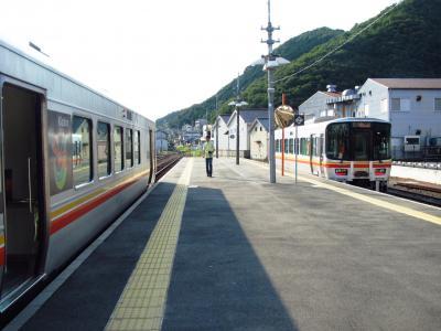 播磨新宮駅と揖保の糸工場
