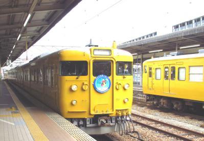 ひろしま清盛ヘッドマーク115系電車