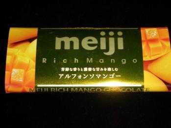 100112チョコレート (5)70