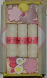 100303お菓子 (5)c