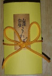 100303お菓子 (3)c70